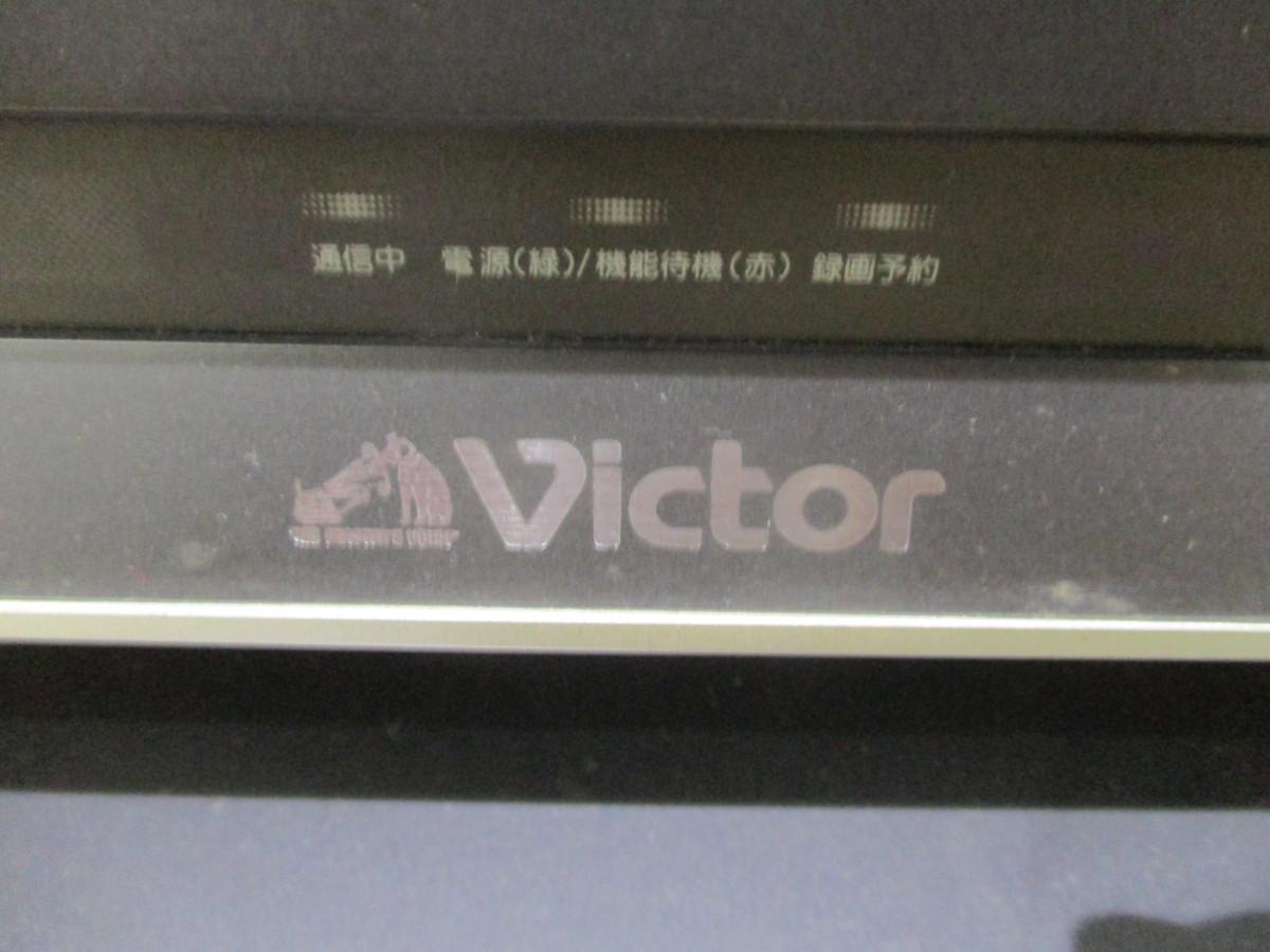 動作OK中古★Victor ビクター★37型液晶テレビ 地上/BS/110度・CS/デジタルテレビ/フルハイビジョン★LT-37LH800/2007年製★即納_画像5