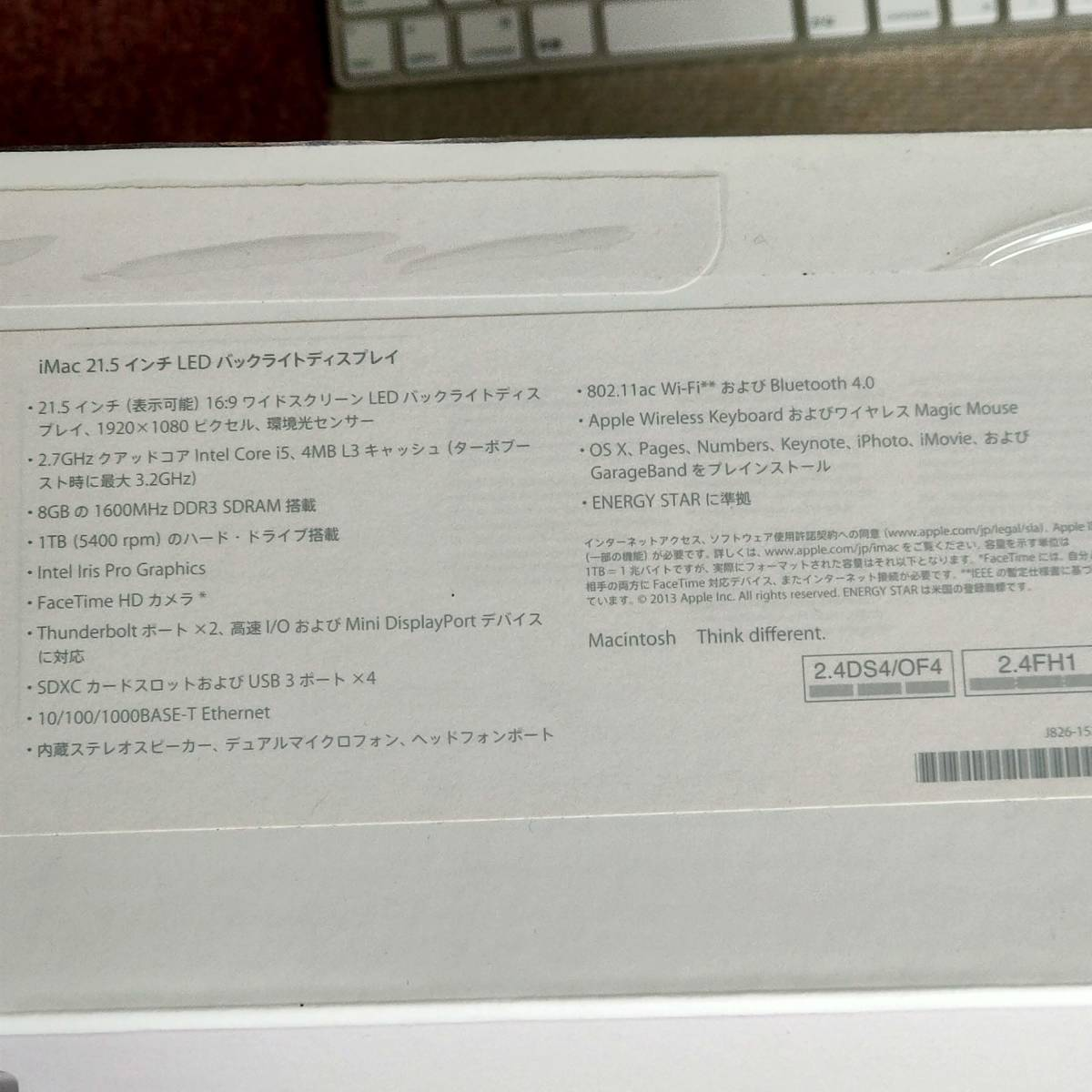 Apple iMac ME086J/A 【Late2013】 21.5インチ/Quad Corei5 2.7GHz/メモリ8GB/HDD1TB _画像10