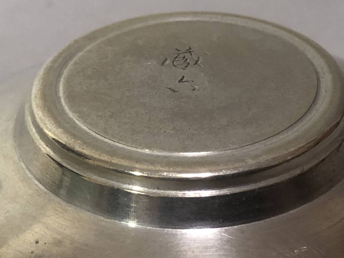 TS28 錫製 茶托 托子 秦 蔵六 刻 貨式 五客揃 重446g 木箱 煎茶道具_画像8