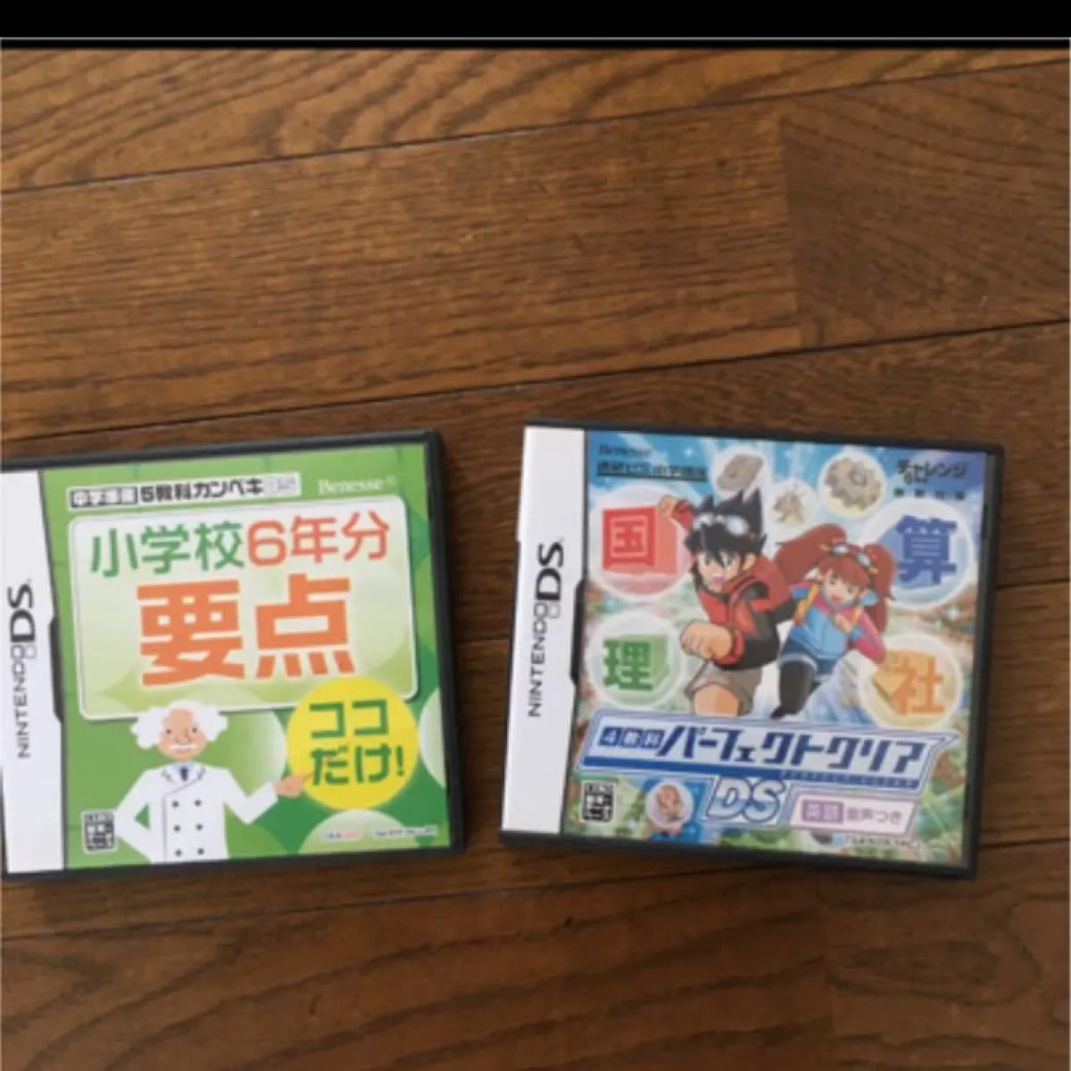 DSソフト 3DS