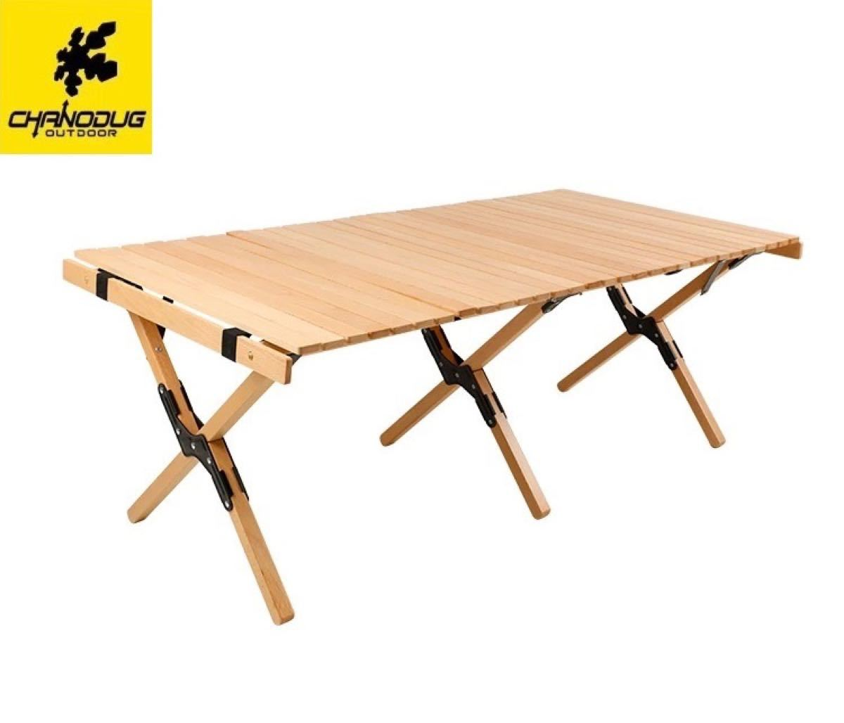 CHANODUGウッドロールテーブル Lサイズ 収納ケース付 アウトドアテーブル