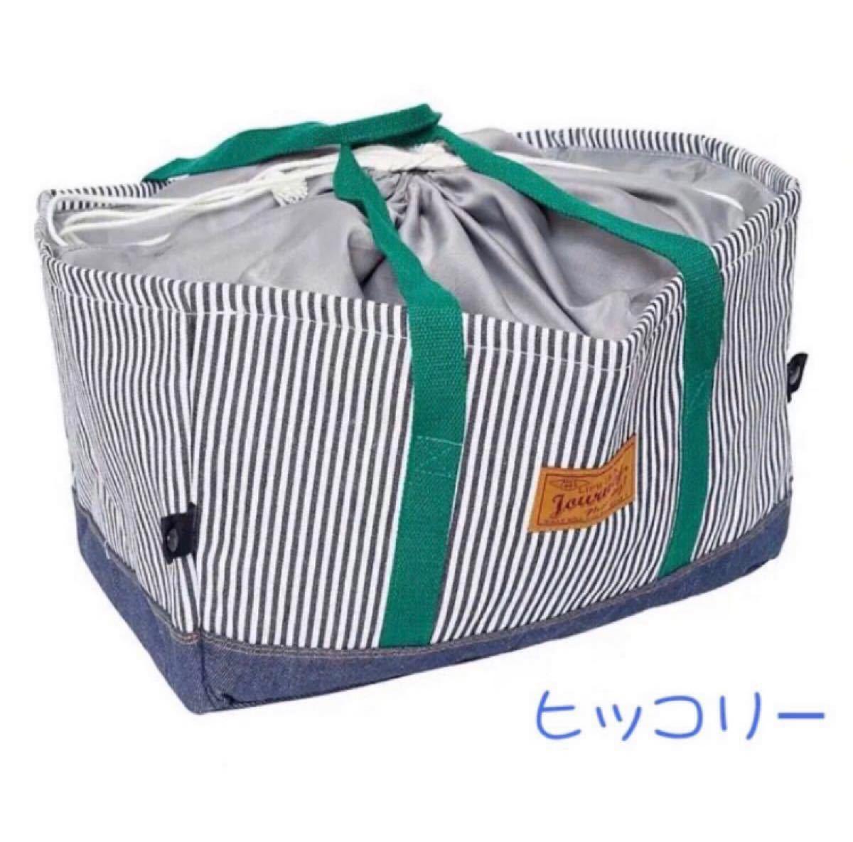 レジカゴバッグ エコバッグ 大容量 保冷温 BIGバッグ  保冷バッグ ショッピングバッグ