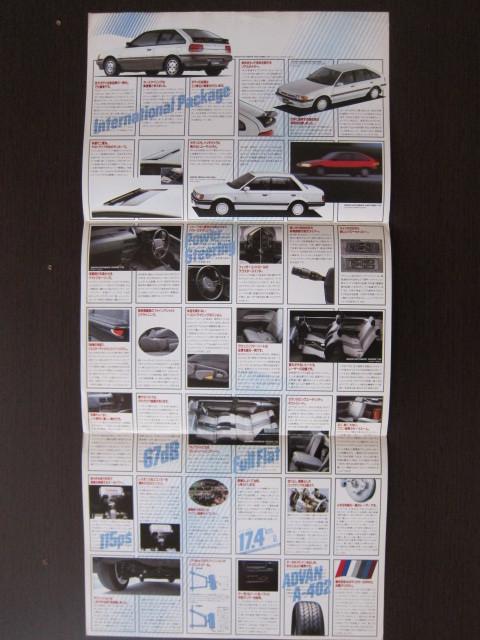 1985年 フォードレーザー リーフレット_画像2