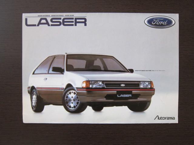 1985年 フォードレーザー リーフレット_画像1