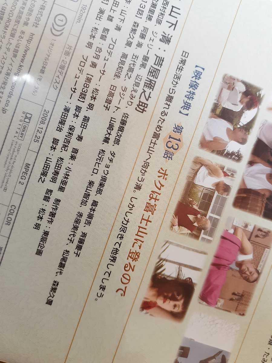 【最終値下】裸の大将 DVD-BOX 全巻 〔初回限定生産〕_画像6
