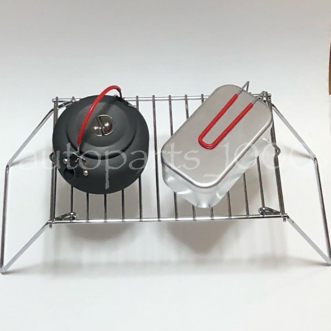 コンパクト 折畳スタンド ワイド BBQ グリル 五徳 クッカー スタンド 便利グッズ ミニテーブル 即日発送