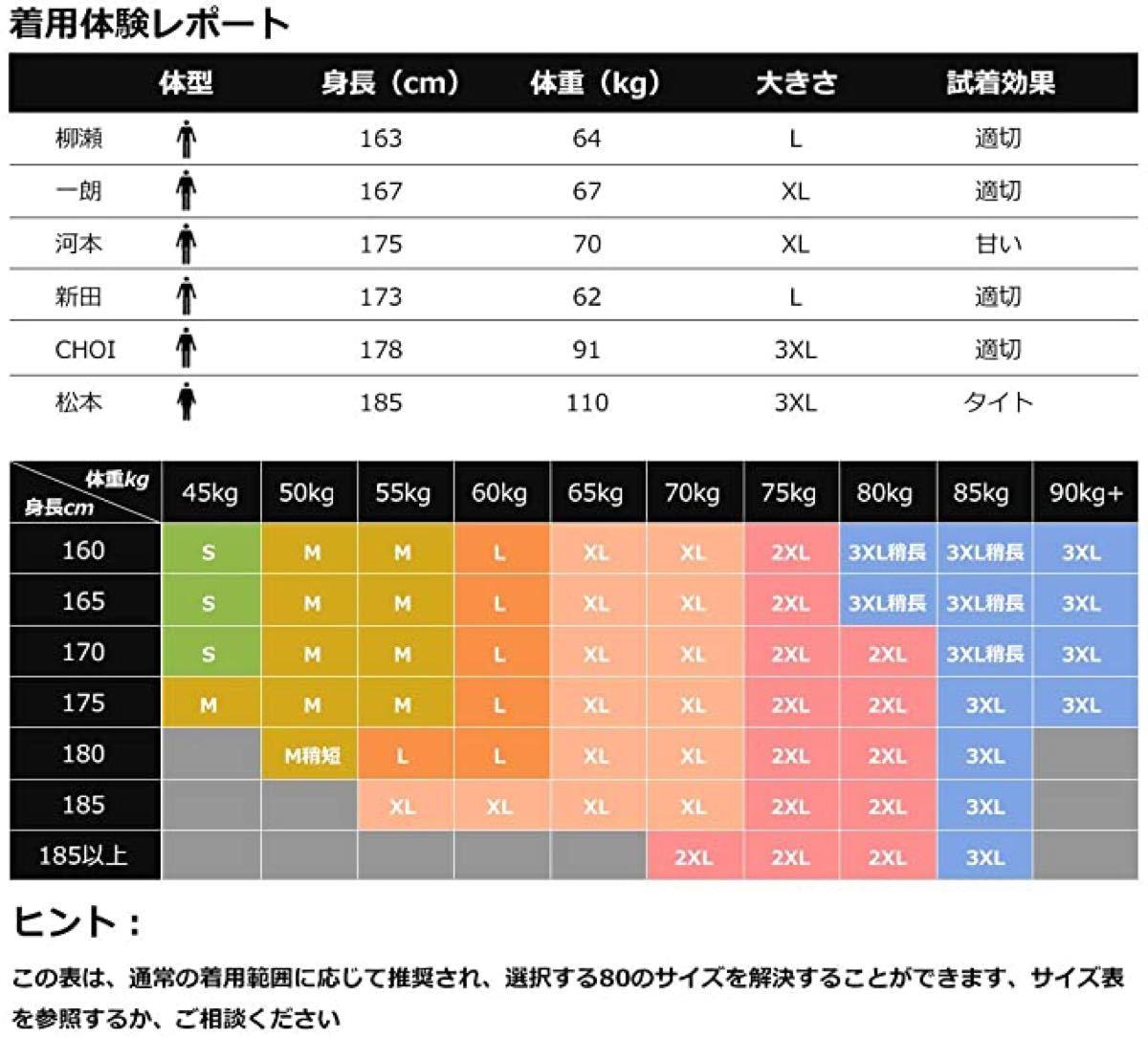 BOOMCOOLトレーニングウェア メンズスポーツウェア 3点セット Lサイズ