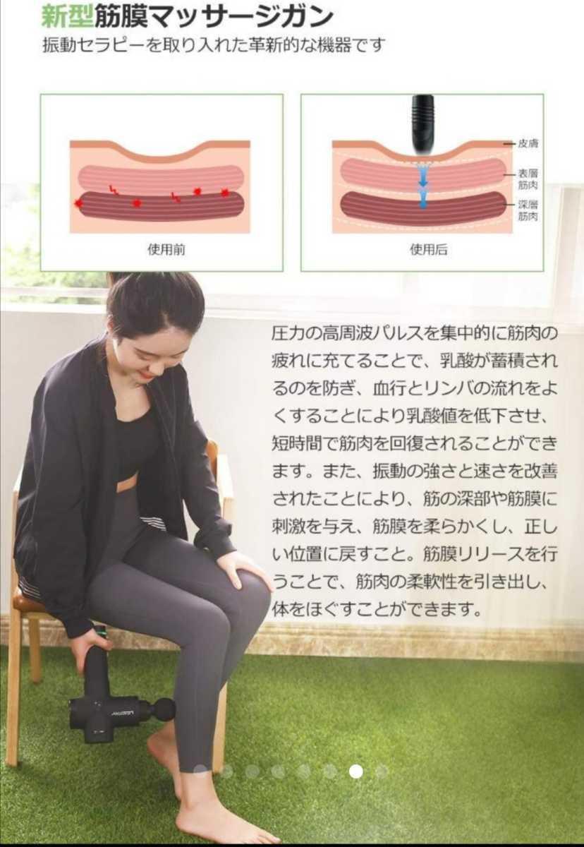 限定マッサージガン ポータブル 電動マッサージ器 振動 筋肉日本語取扱説明書