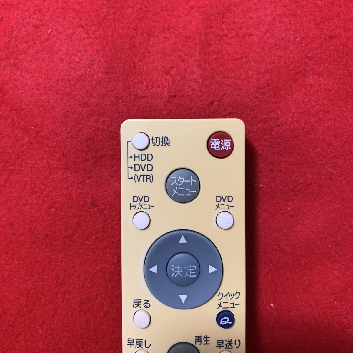 【即決】☆や-2316☆◆ジャンク/返品不可◆TOSHIBA/SE-R0253(RD-W301/RD-W300/RD-S601/RD-S600 等用)テレビ リモコン[動作確認なし]_画像2