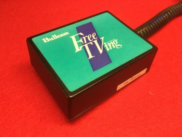 返品可&送料一律 Bullcon ブルコン フリーテレビング FFT-180 (TTA598と同適合)_画像1