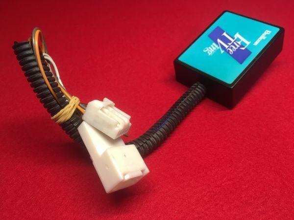 返品可&送料一律 Bullcon ブルコン フリーテレビング FFT-180 (TTA598と同適合)_画像3
