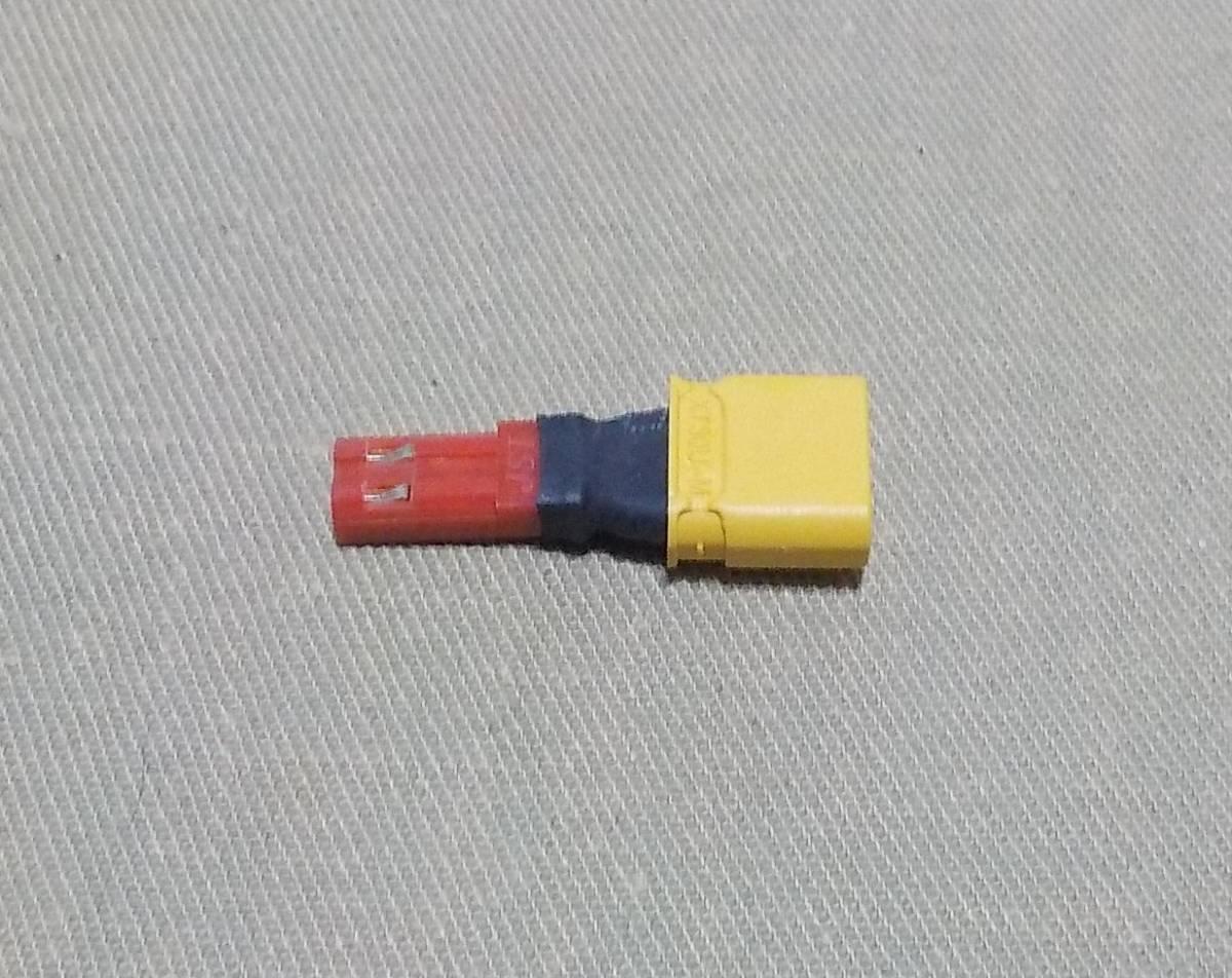 バッテリー追加可能 日本語サポート ジャイロ付き XK A160-J3 ブラシレス 国内発送 RTF 4chエルロン機 モード2 SKYLARK