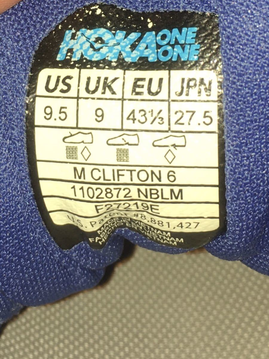 HOKA ONEONE ホカオネオネ クリフトン6 ブルー 27.5センチ ランニングシューズ_画像4