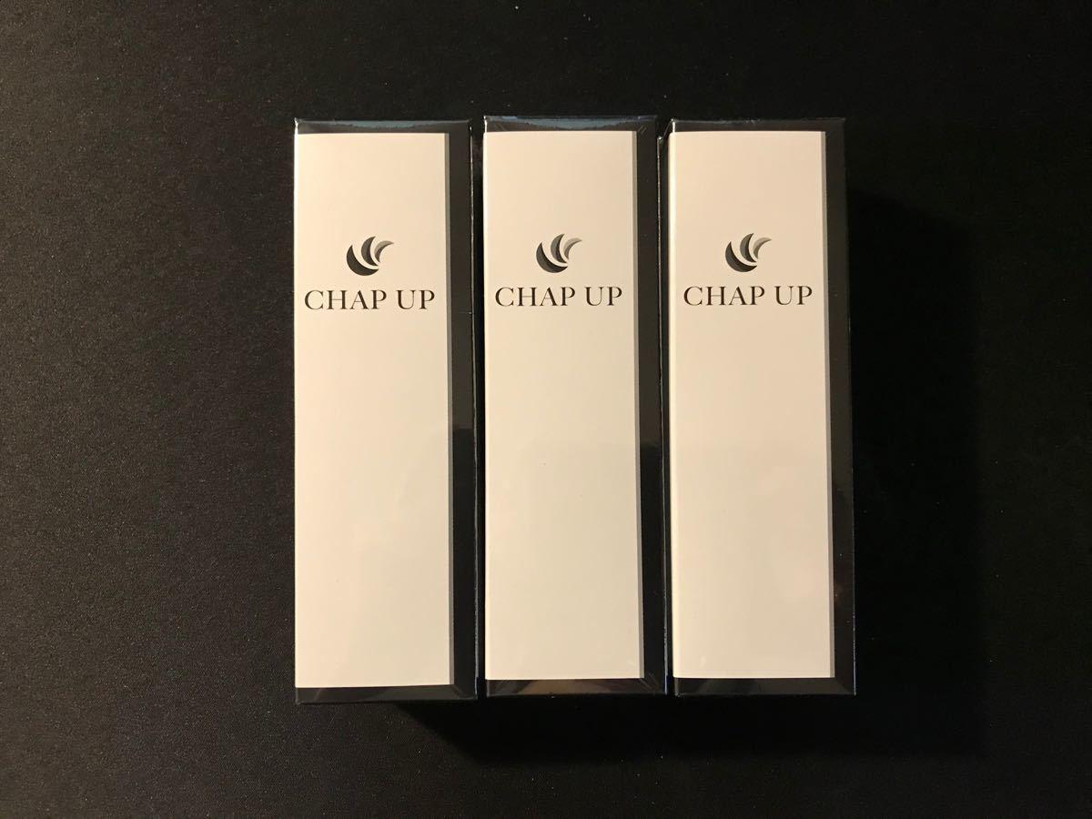 薬用 チャップアップ CHAPUP 育毛ローション 120ml 育毛剤3本セット