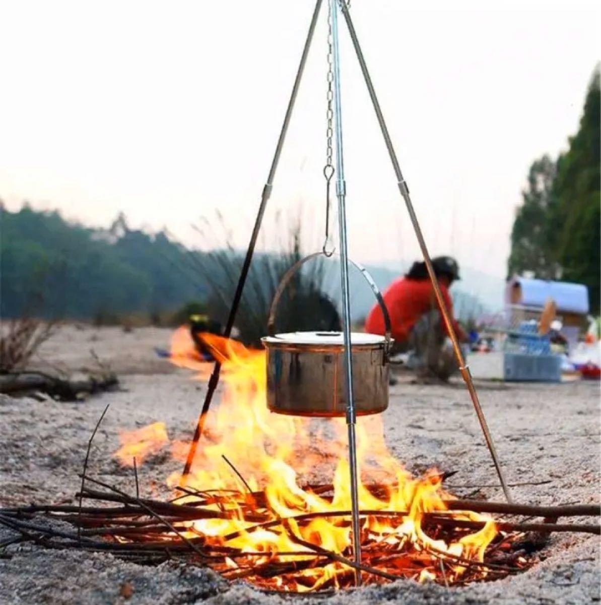 焚火用三脚 ステンレス製  バーベキュー アウトドア 焚火スタンド 組立 収納袋