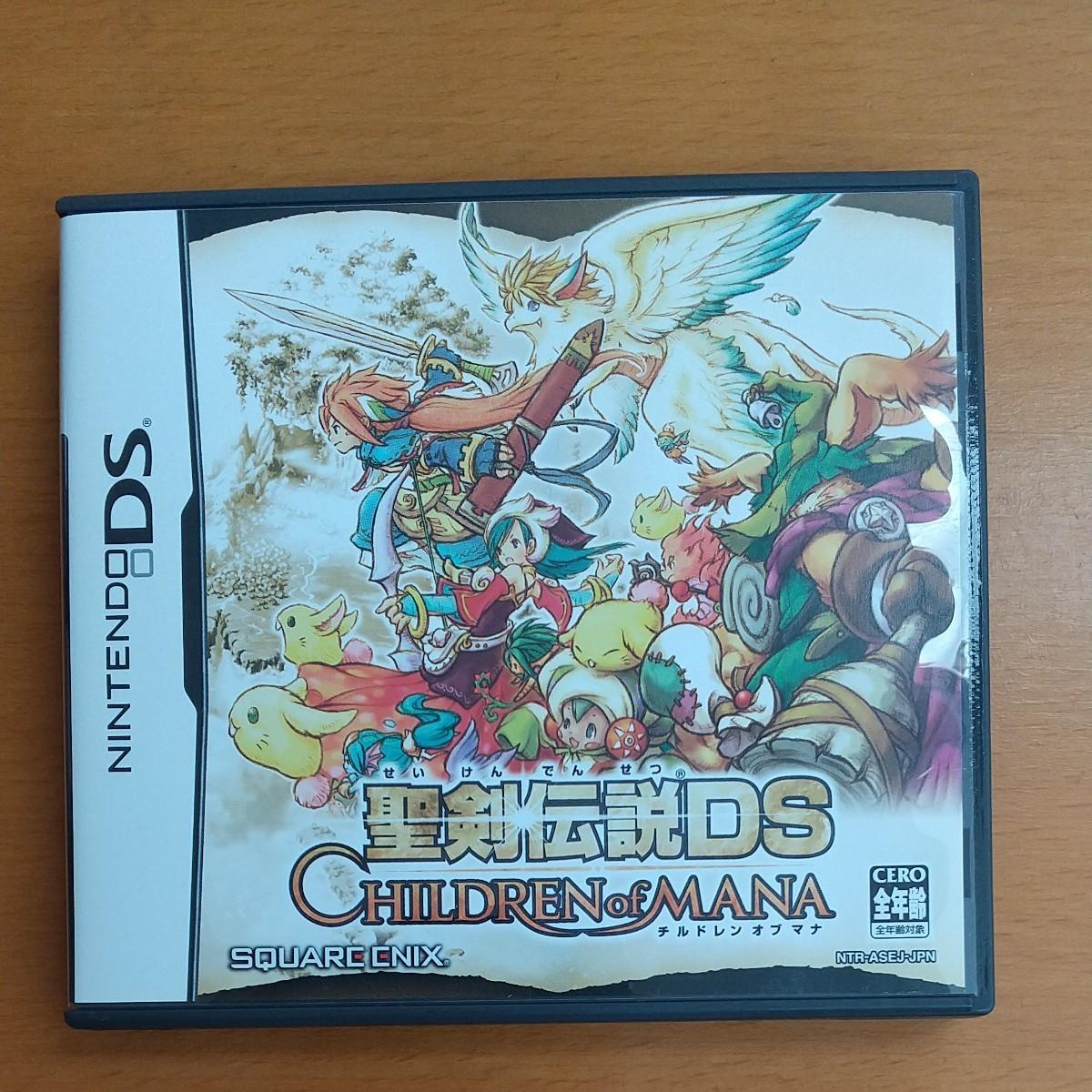 DSソフト 聖剣伝説DS チルドレンオブマナ