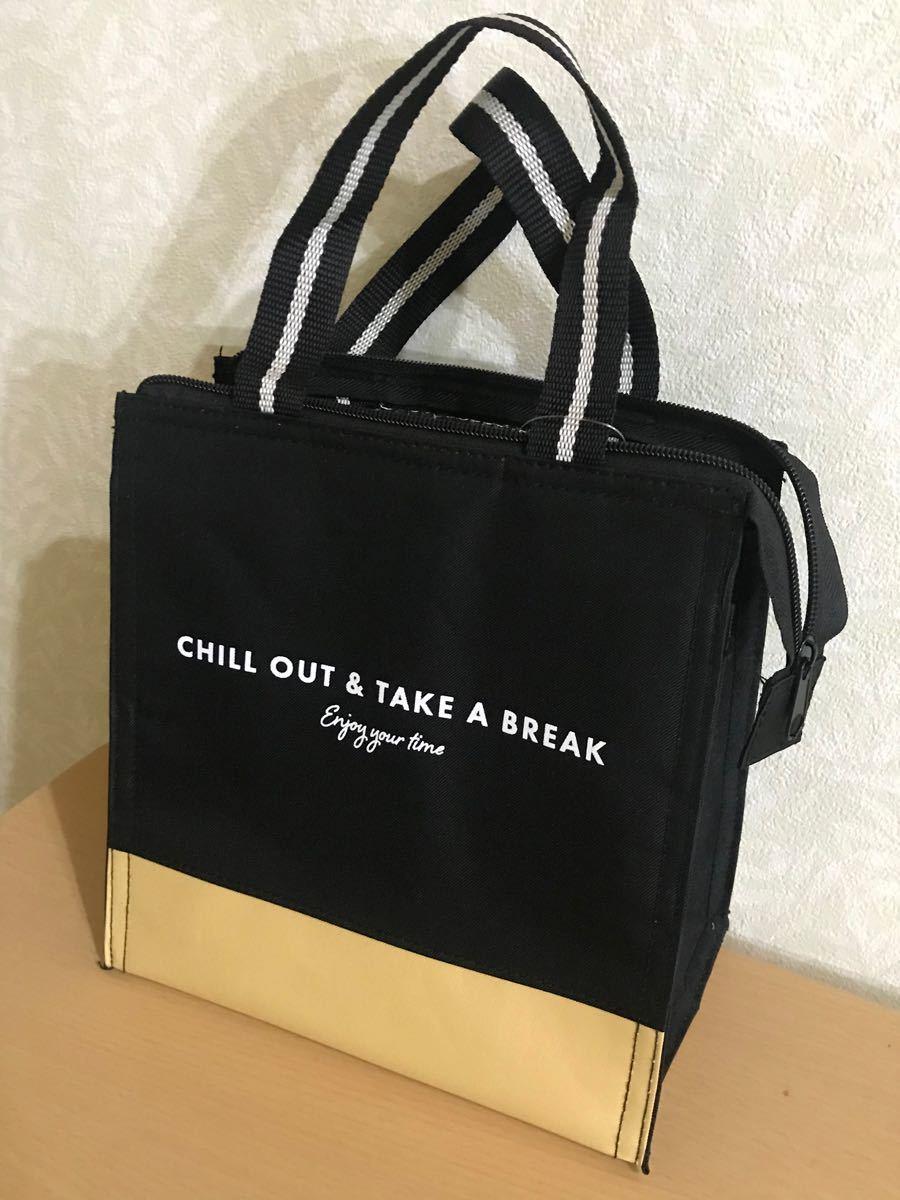 トートバッグ ランチバッグ保冷保温 レディースバッグ 黒 弁当用品 キッチン用品