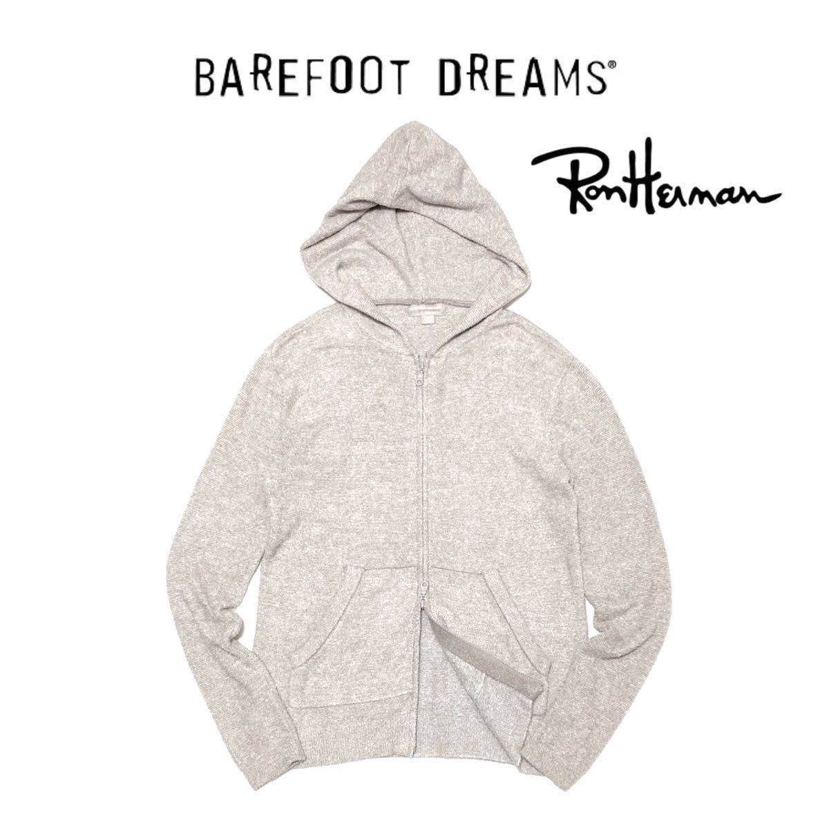 【BAREFOOT DREAMS×RHC】新素材採用のRHC別注モデル最新作◎ベアフットドリームス×ロンハーマン パイルパーカー ダブルジップフーディ_画像2