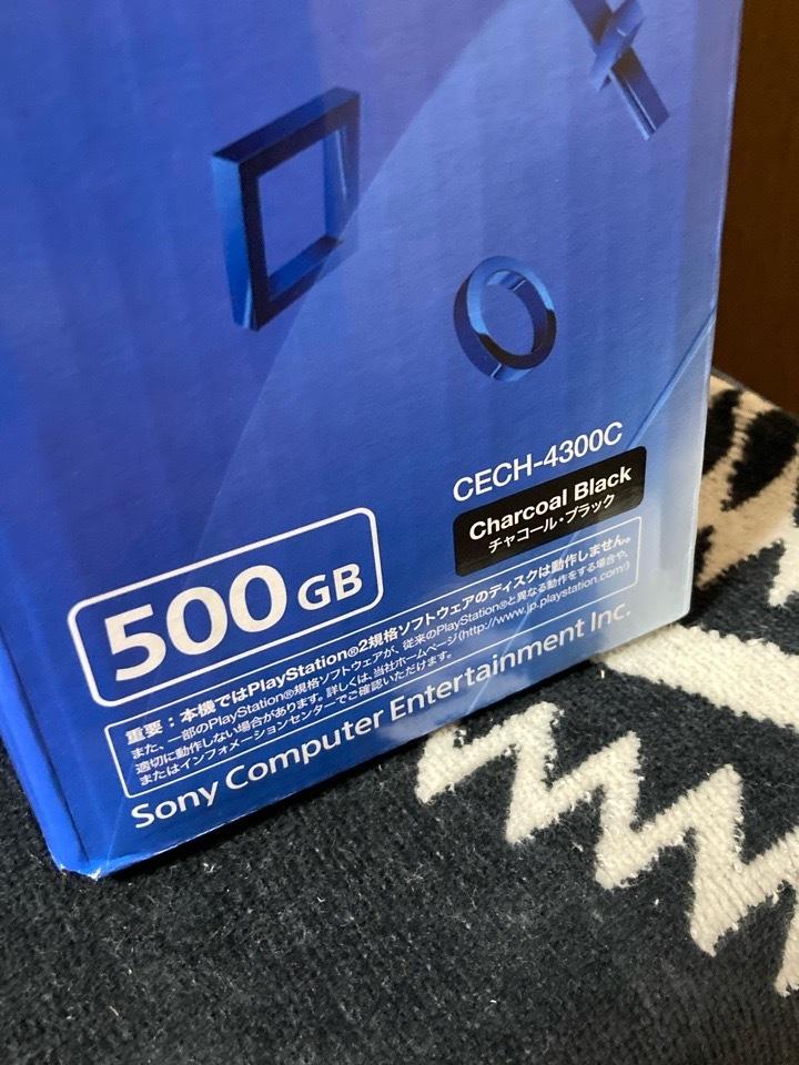 送料無料 新品未使用 SONY PlayStation3 500GB CECH-4300C チャコールブラック PS3 ソニー プレイステーション3