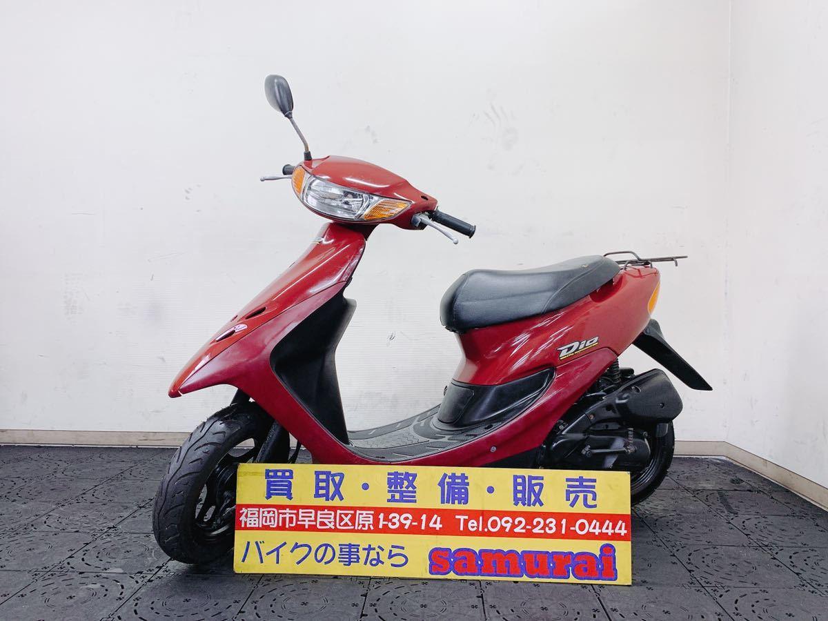 HONDA Dio ディオ AF34 馬力の2サイクル 通勤通学にオススメ ちょっとした足に最適 福岡発どこでも陸送可能_画像1