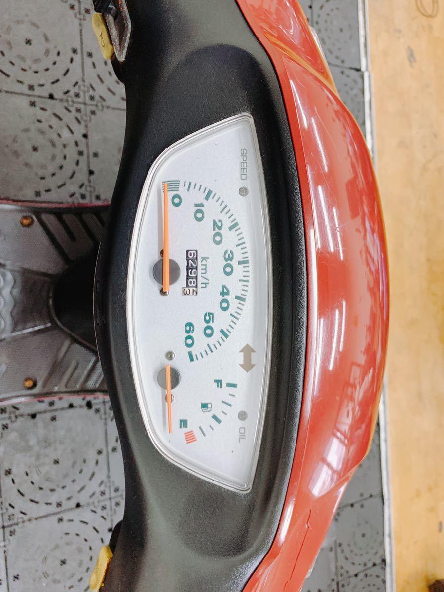 HONDA Dio ディオ AF34 馬力の2サイクル 通勤通学にオススメ ちょっとした足に最適 福岡発どこでも陸送可能_画像9