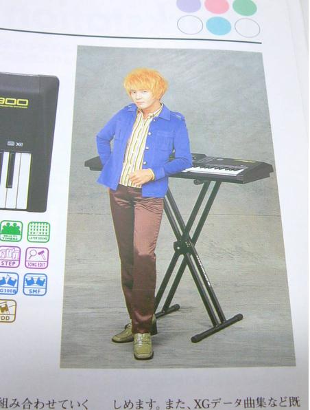カタログのみ YAMAHA ヤマハ デジタル楽器 総合カタログ 1997年 AN1x QS300 浅倉大介 EOS B900EX 小室哲哉 VL70-m A3000 QY70 QY700 B1D 他_画像5