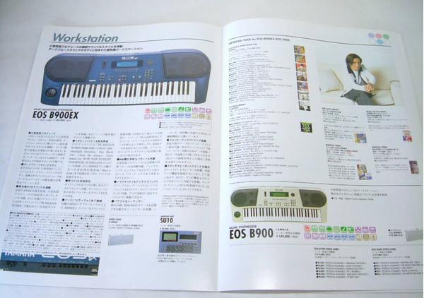 カタログのみ YAMAHA ヤマハ デジタル楽器 総合カタログ 1997年 AN1x QS300 浅倉大介 EOS B900EX 小室哲哉 VL70-m A3000 QY70 QY700 B1D 他_画像6