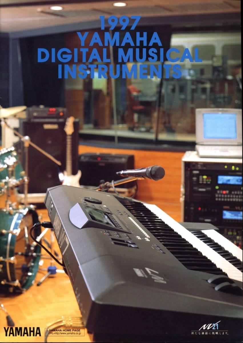 カタログのみ YAMAHA ヤマハ デジタル楽器 総合カタログ 1997年 AN1x QS300 浅倉大介 EOS B900EX 小室哲哉 VL70-m A3000 QY70 QY700 B1D 他_画像1