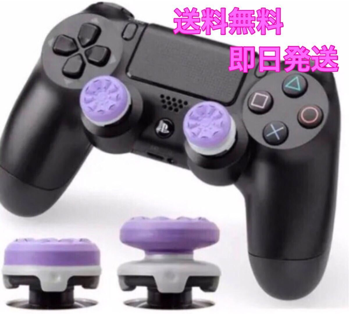PS4  FPSフリーク ギャラクシー