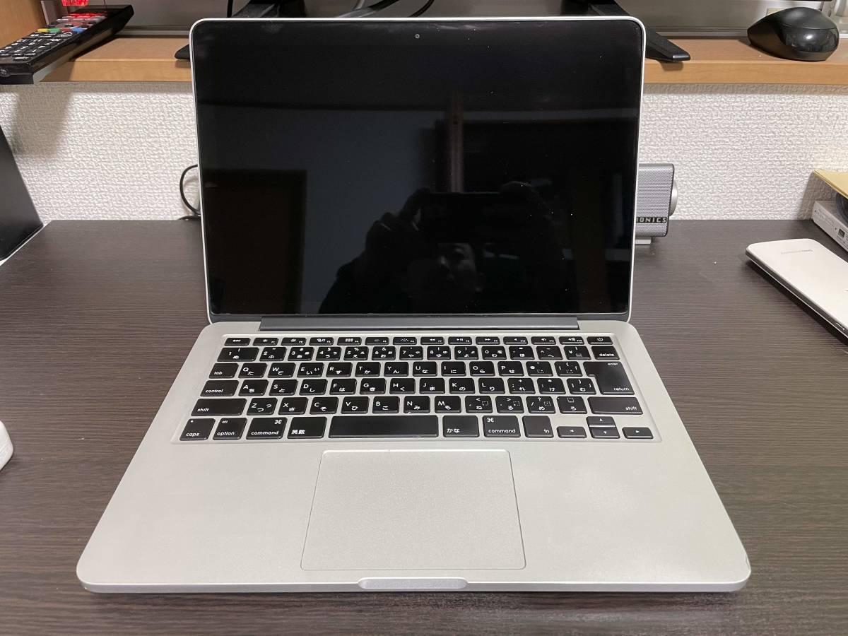 【ジャンク】MacBook Pro A1502 2015 13インチ /Core i5 / 16GB_画像1