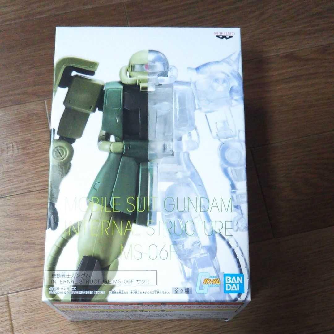 機動戦士ガンダム ザク2 フィギュア ザクⅡ