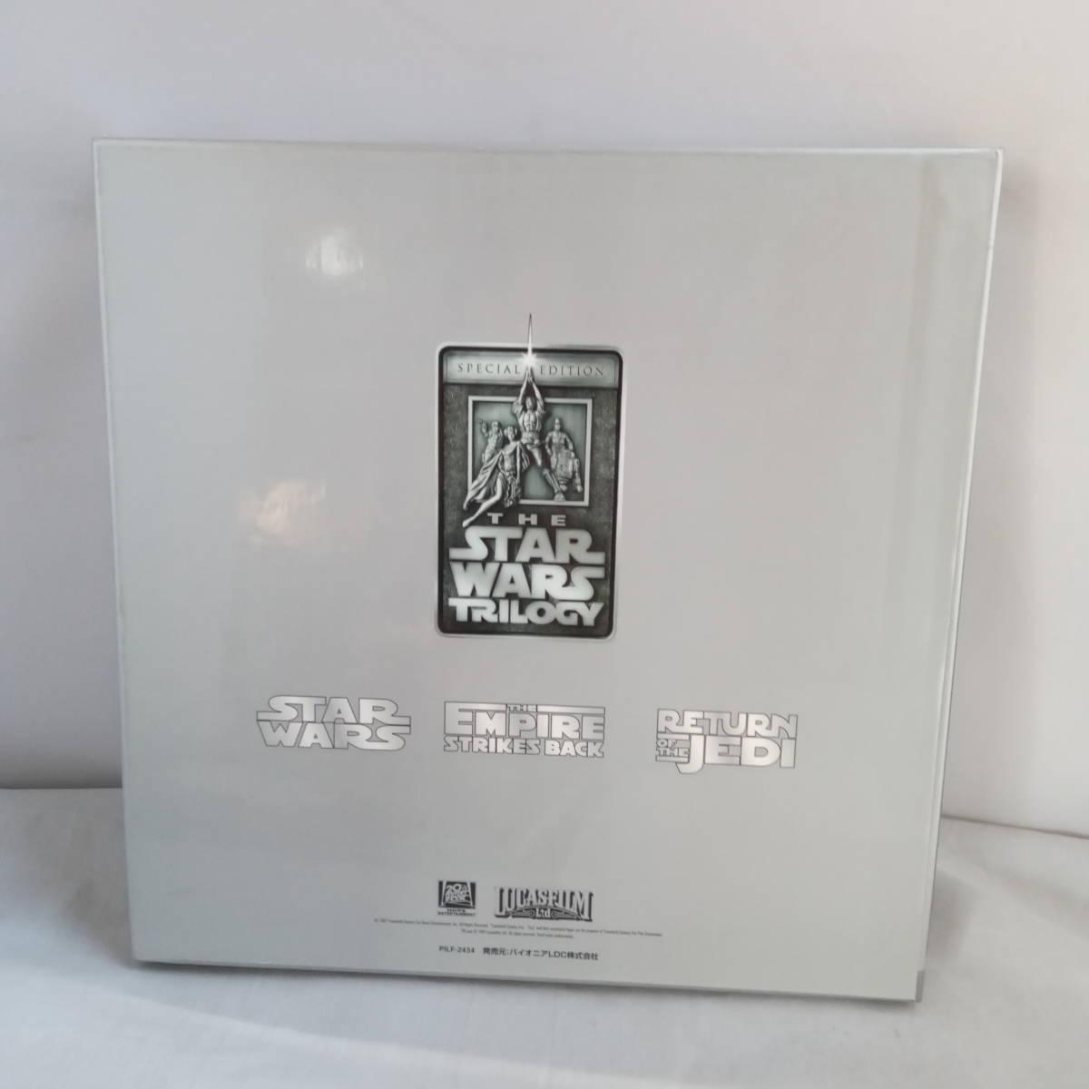 L2721 LD・レーザーディスク STAR WARS TRILOGY SPECIAL EDITION レーザーディスク スターウォーズ トリロジー_画像2