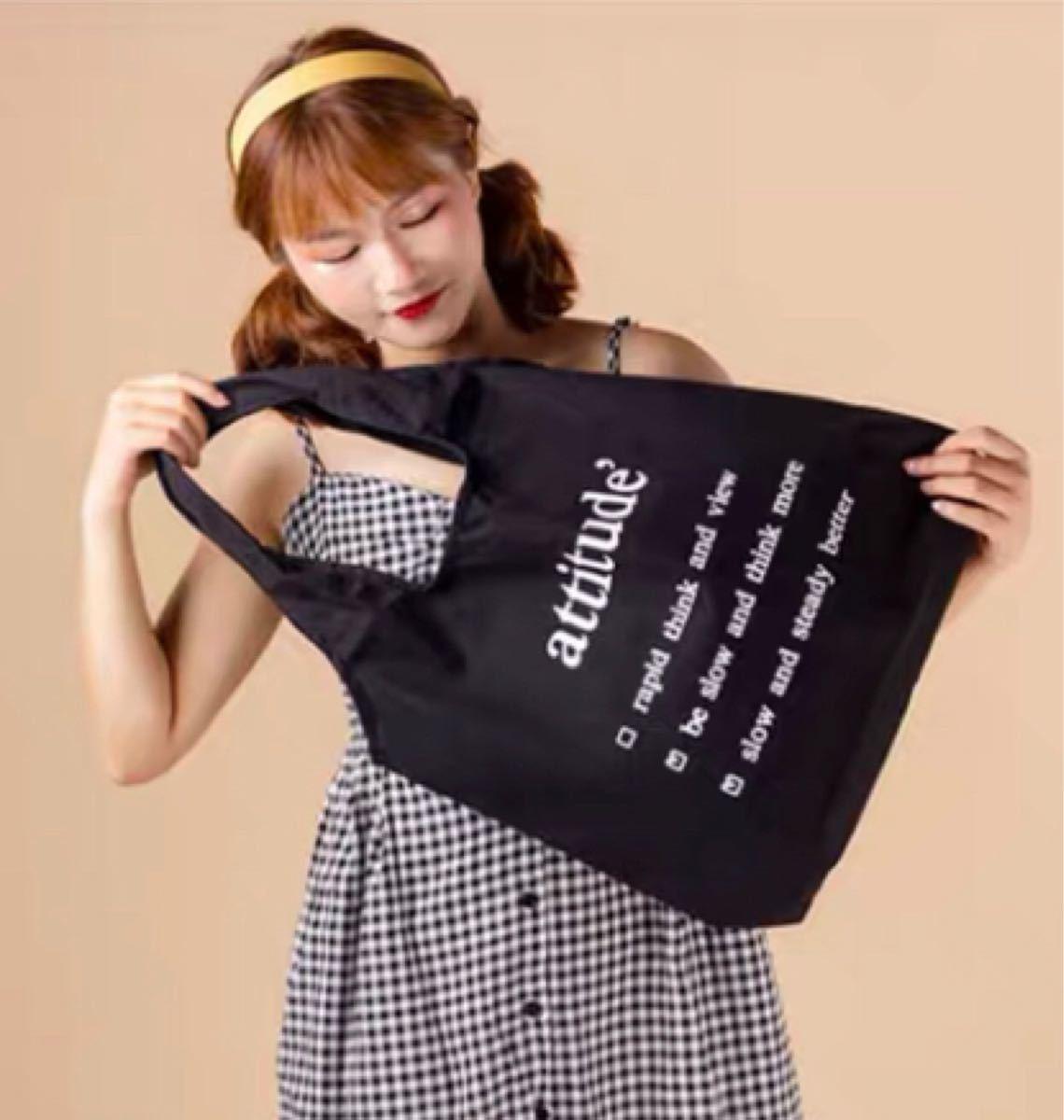 英字ロゴ トートバッグ キャンバス エコバッグ   韓国オルチャン 可愛い