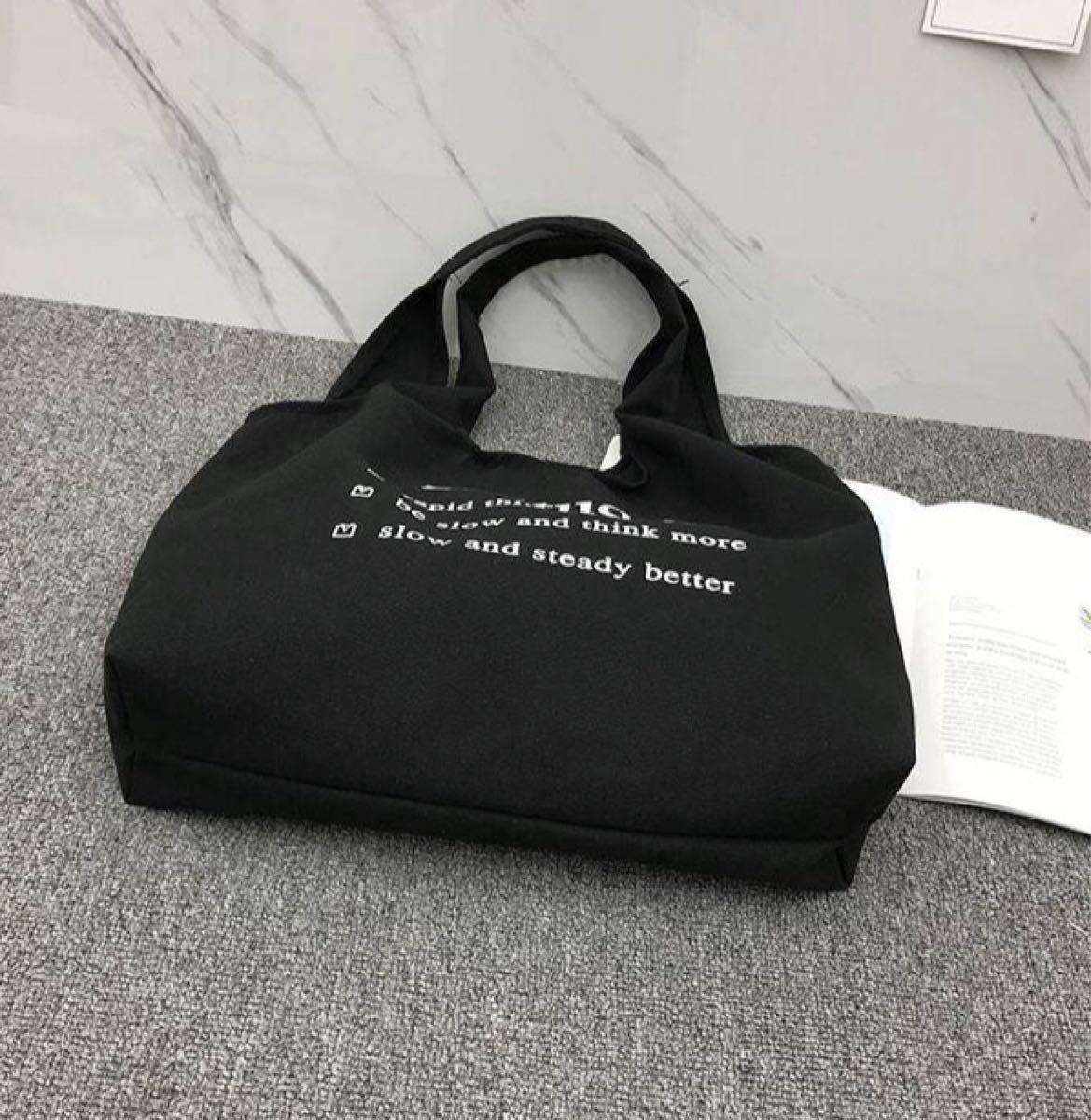トートバッグ ブラック 英字ロゴ  キャンバス エコバッグ  可愛い レディース