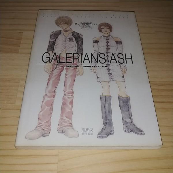 ★送料無料・攻略本★ガレリアンズ:アッシュ 公式コンプリートガイド PS2
