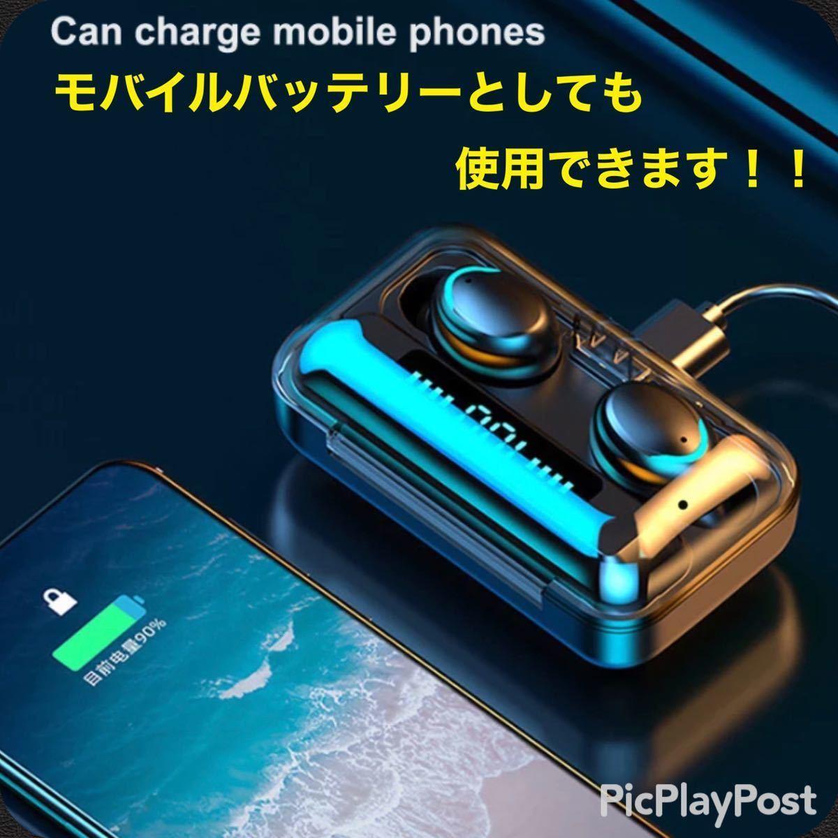 即日発送 2020最新版 ワイヤレスイヤホン イヤフォン Bluetooth 5.0 Hi-Fi 高音質 IPX5防水 モバイルバッテリーiPhone 12 Android_画像2