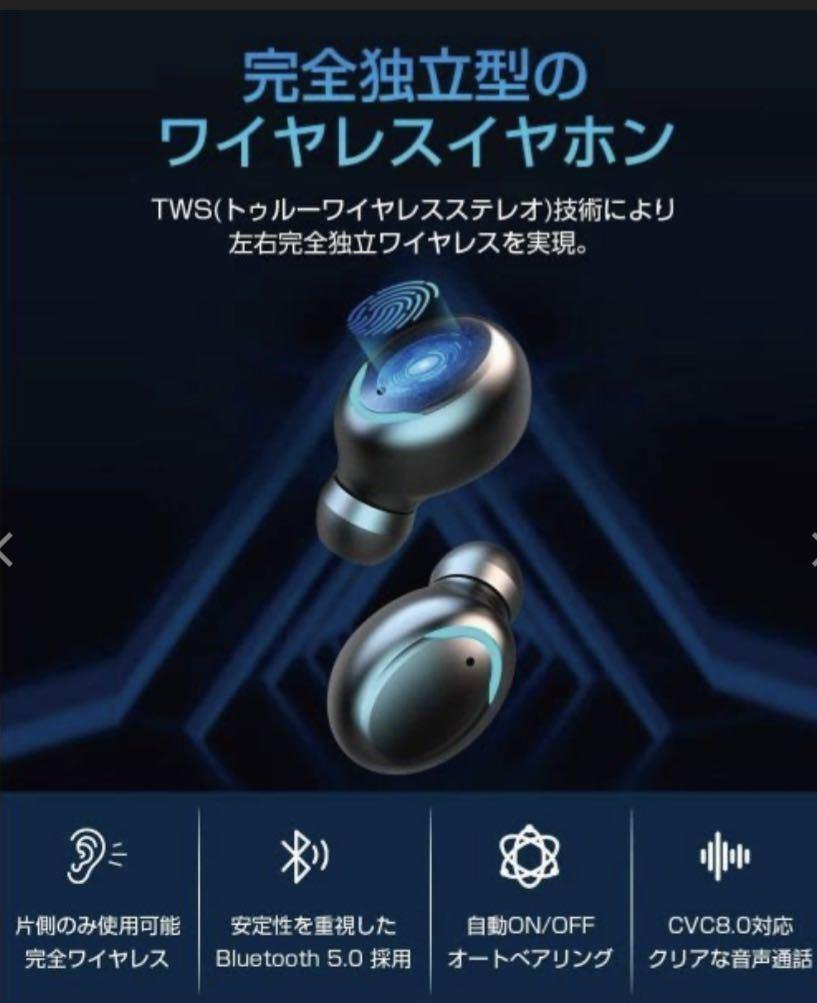 即日発送 2020最新版 ワイヤレスイヤホン イヤフォン Bluetooth 5.0 Hi-Fi 高音質 IPX5防水 モバイルバッテリーiPhone 12 Android_画像4