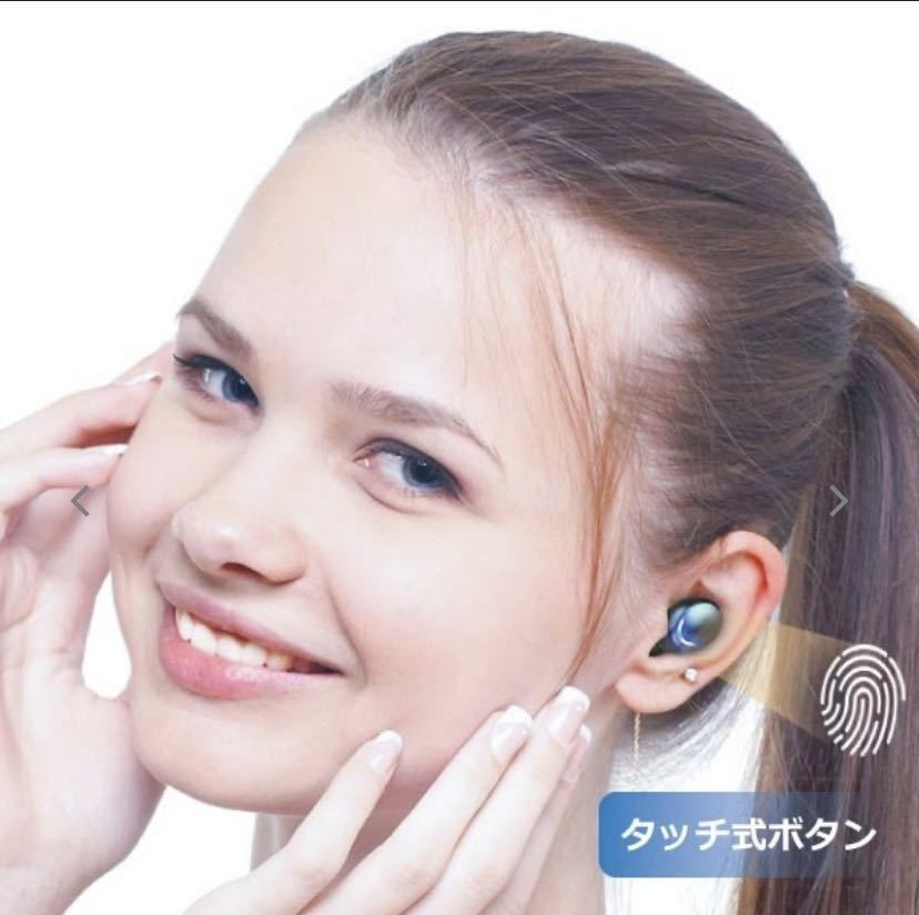 即日発送 2020最新版 ワイヤレスイヤホン イヤフォン Bluetooth 5.0 Hi-Fi 高音質 IPX5防水 モバイルバッテリーiPhone 12 Android_画像6