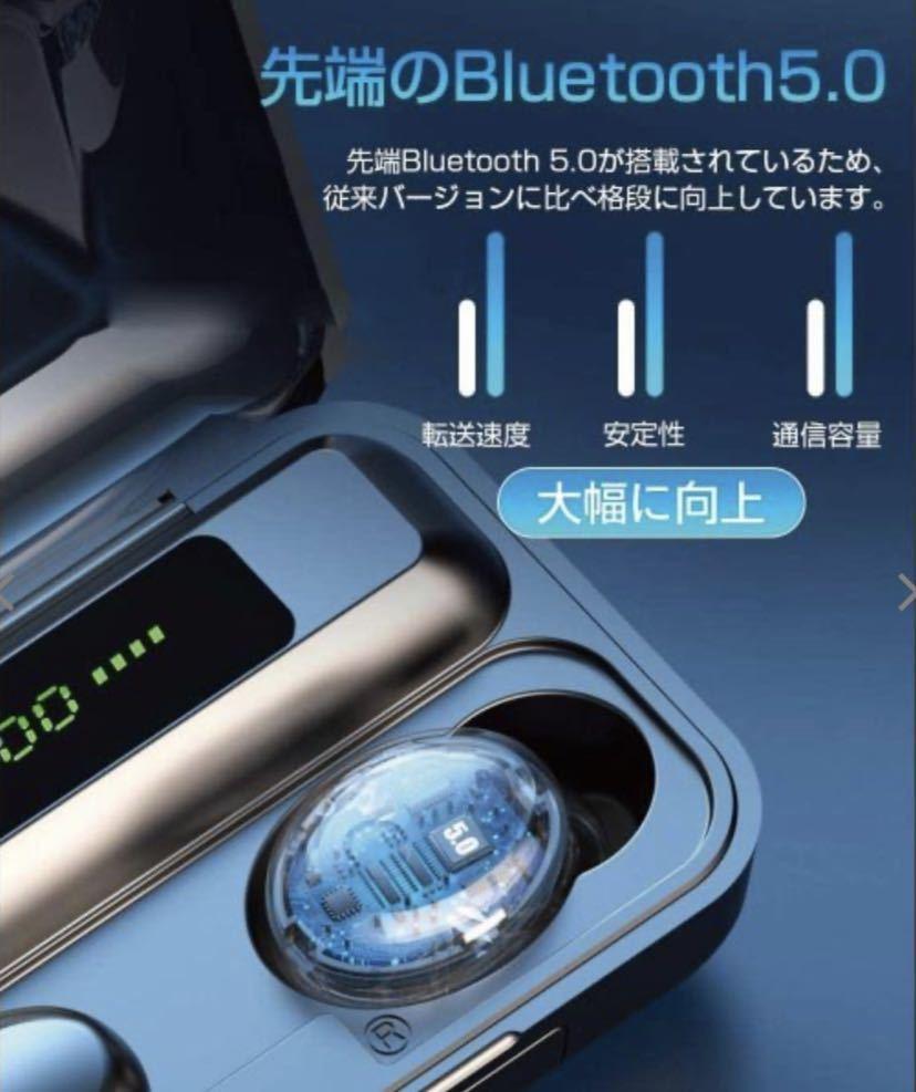即日発送 2020最新版 ワイヤレスイヤホン イヤフォン Bluetooth 5.0 Hi-Fi 高音質 IPX5防水 モバイルバッテリーiPhone 12 Android_画像7