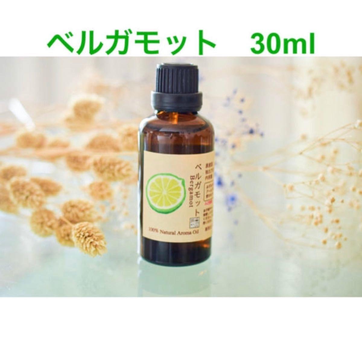ベルガモット 30ml → アロマ用精油 エッセンシャルオイル