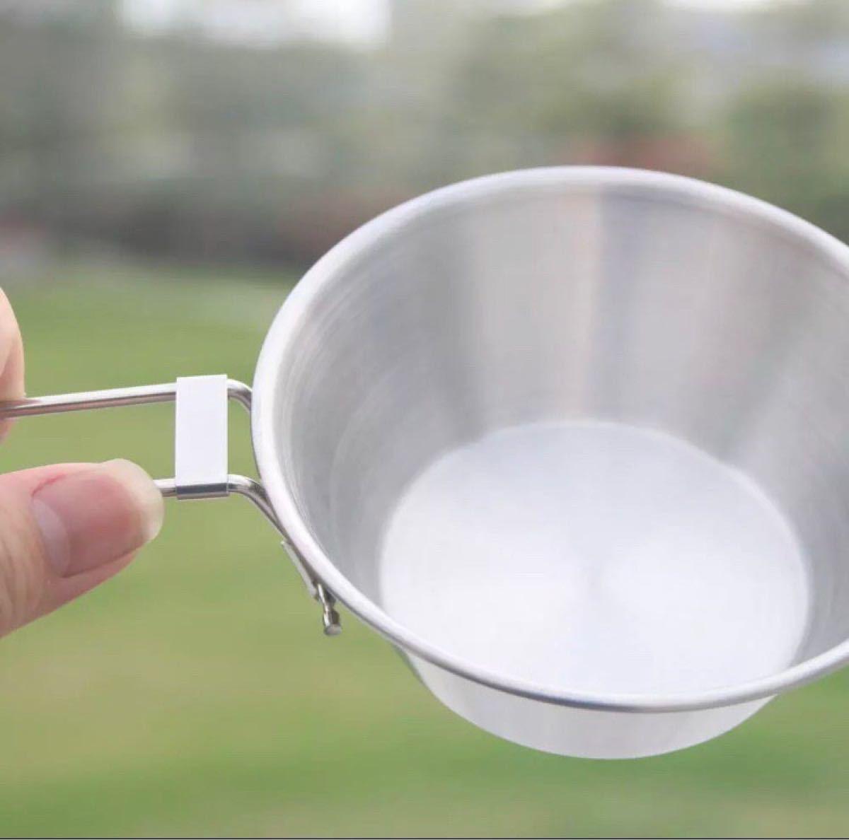 シェラカップ キャンプ用品 調理器具 キャンプグッズ ソロキャンプ 焚き火