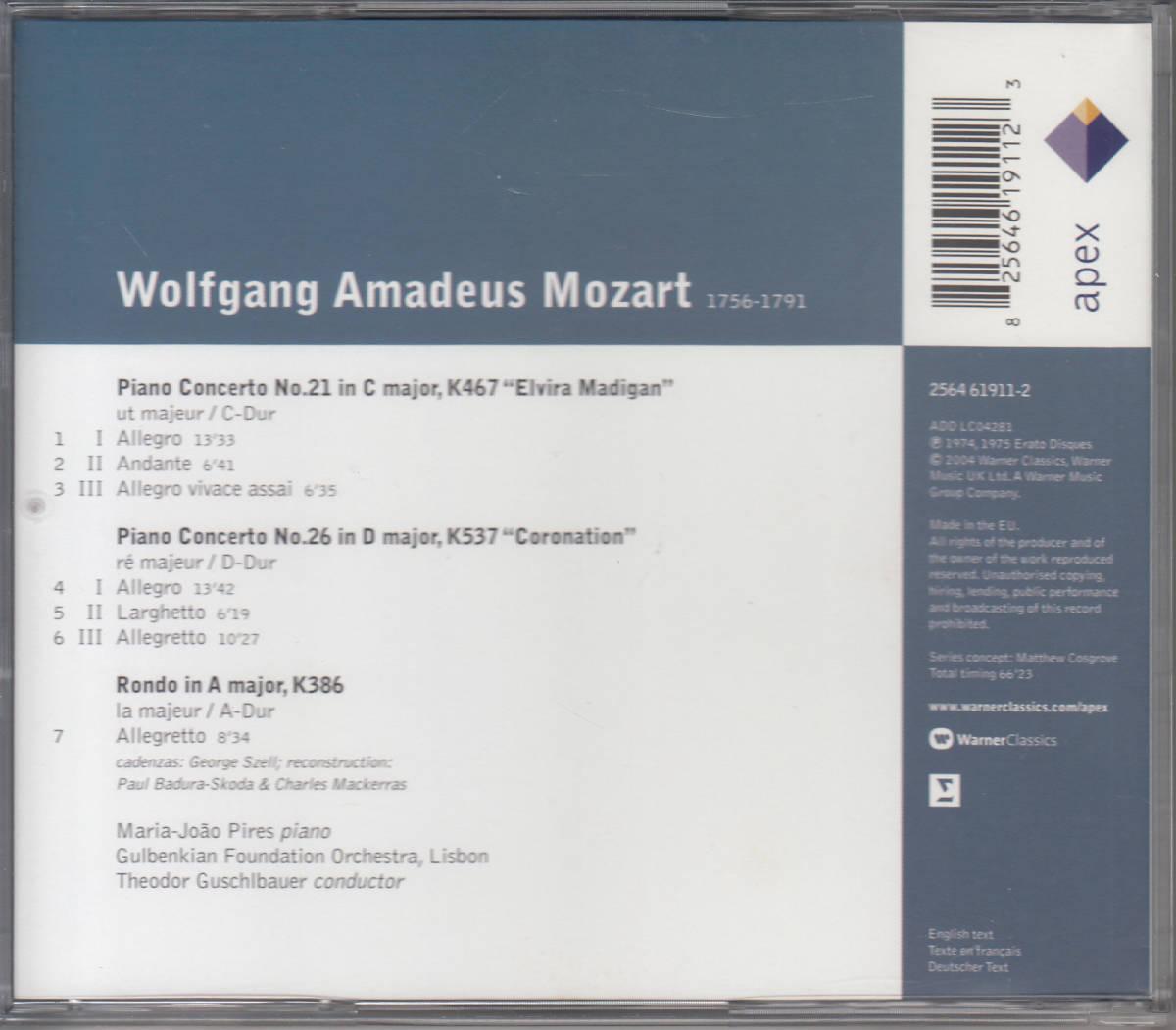 ◆送料無料◆モーツァルト:ピアノ協奏曲第21番、第26番「戴冠式」~テオドル・グシュルバウアー、グルンベキアン管弦楽団 Import C9986_画像2