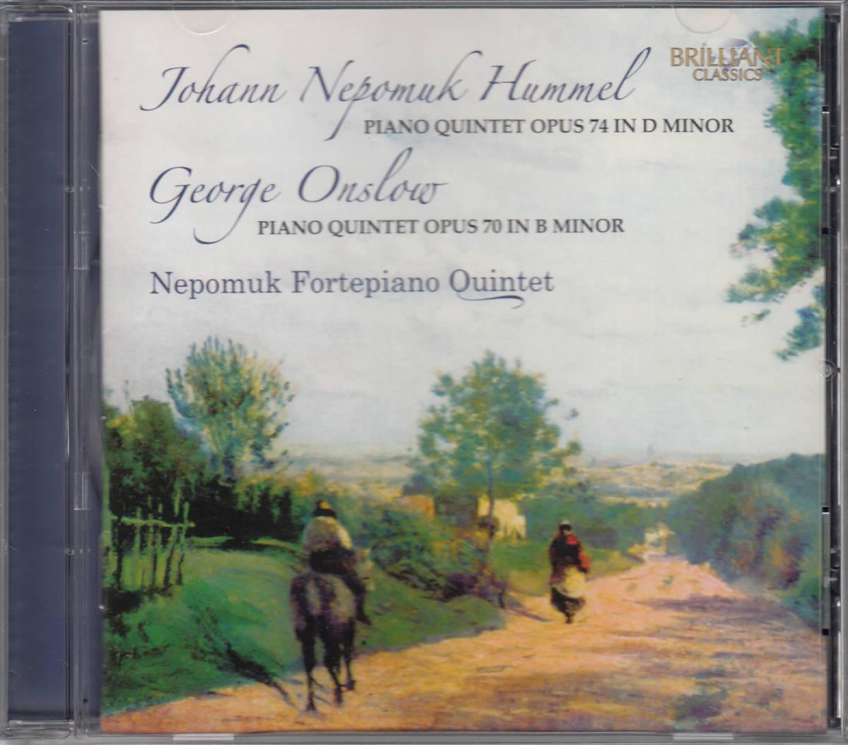 ◆送料無料◆フンメル、ジョルジュ・オンスロー:ピアノ五重奏曲~ネポムク・フォルテピアノ五重奏団 Import C9984_画像1