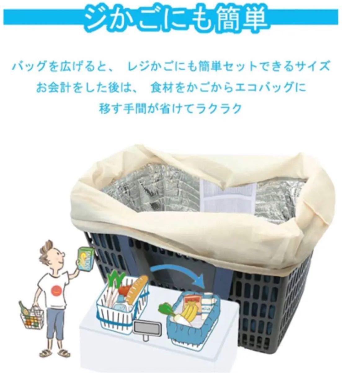 エコバッグ 保温 保冷バッグ 30L 大容量 折りたたみバッグ