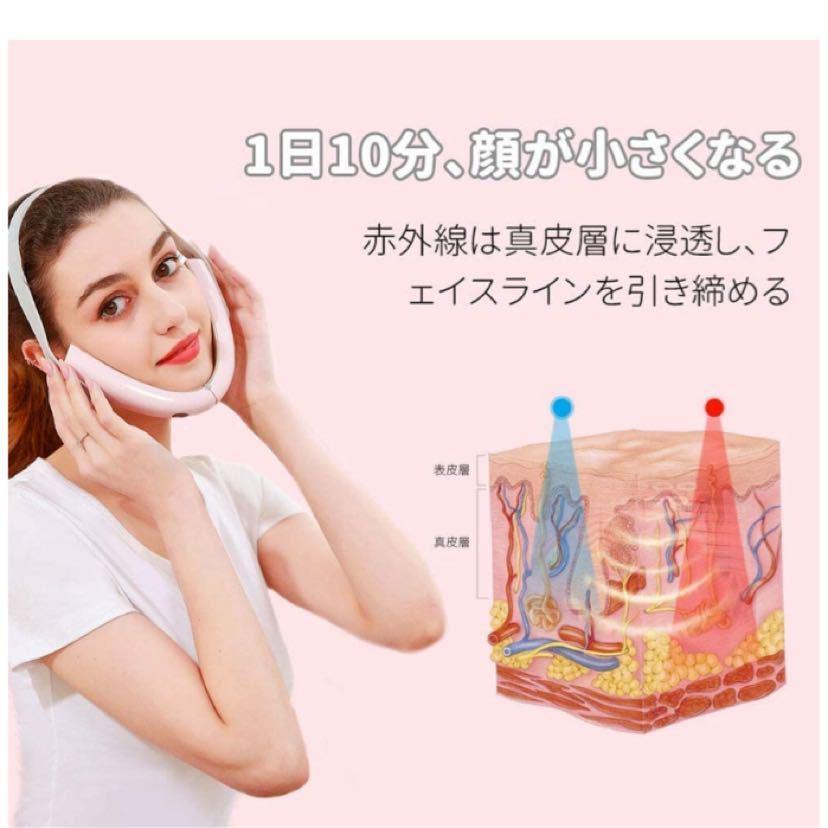 美顔器 EMS たるみ 表情筋 顔痩せ 電動 v顔 マッサージ リフトアップ 3 D顔 LED ケア&トレーニング