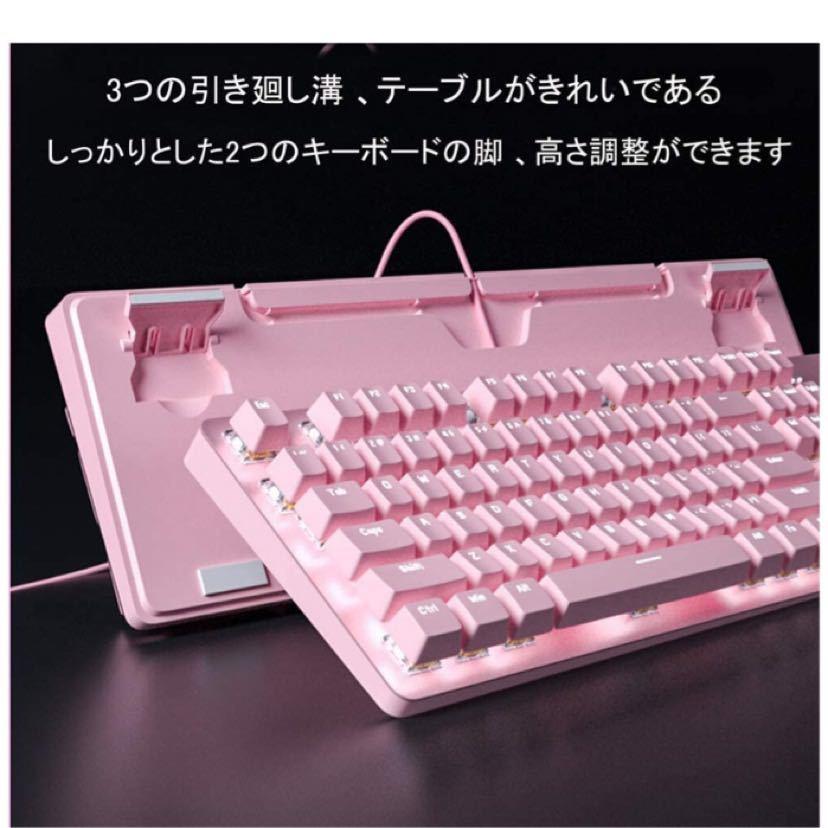 有線USB フルサイズキーボード 可愛いキーボード 104キー 3レベルの白いバックライト 英語配列 キーボード 持ち運び便利 (ピンク)