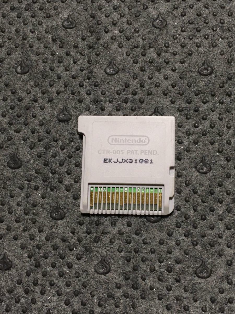 ポケットモンスターx  3DS 配信有り ボルケニオン ビビヨン他 ソフトのみ
