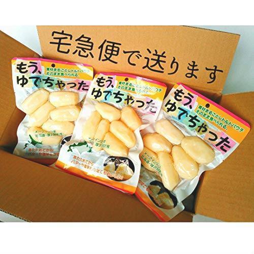 送料無料 カドウフーズ レトルト じゃがいも もうゆでちゃった 6個入×10パック / 北海道 無添加 BBQ 非常食 野菜_画像4
