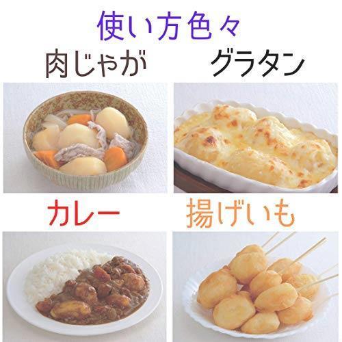 送料無料 カドウフーズ レトルト じゃがいも もうゆでちゃった 6個入×10パック / 北海道 無添加 BBQ 非常食 野菜_画像5