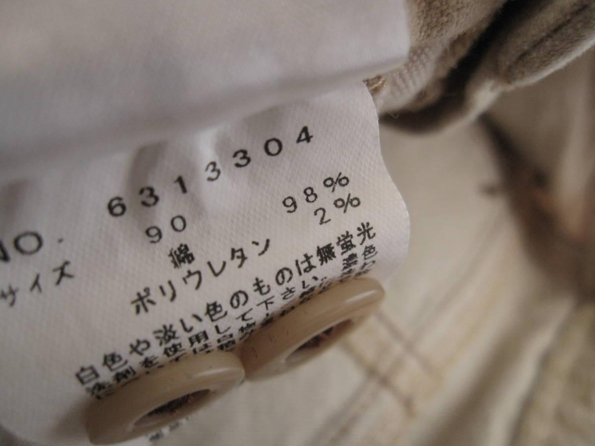 49 美品 90 EASTBOY イーストボーイ ハートポケット ミニスカート ベージュ_画像7